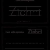 Zichri – Name Printables for Handwriting Practice