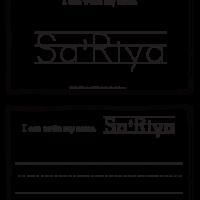 Sa'Riya – Name Printables for Handwriting Practice