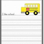 ILikeschoolwritingpapercolor-pg13